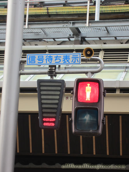 Traffic lights in Takayama