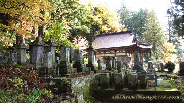 Takayama cemetery temple