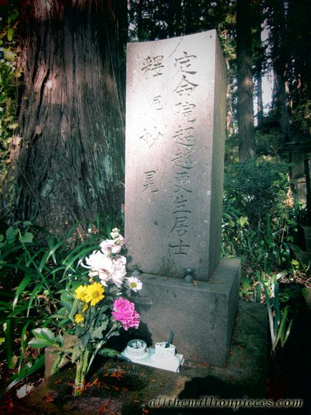 Takayama cemetery