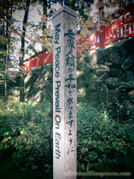 Takayama temples and shrines