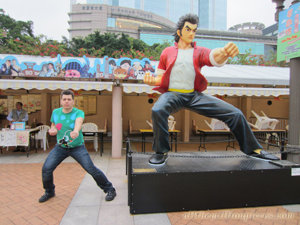Hong Kong Cartoon Park