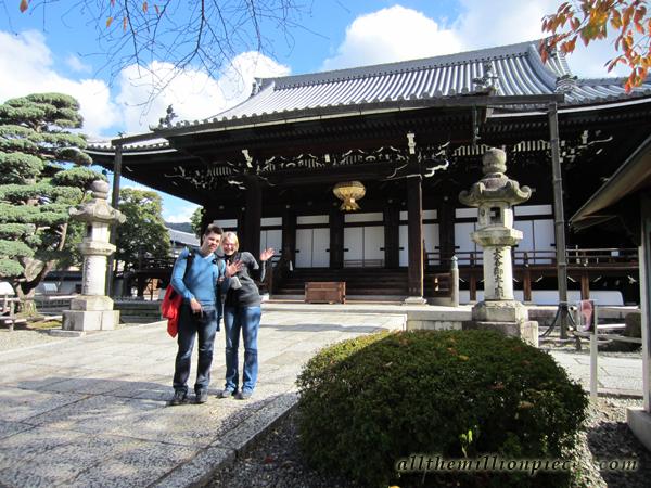 Kioto, Ville ja minä